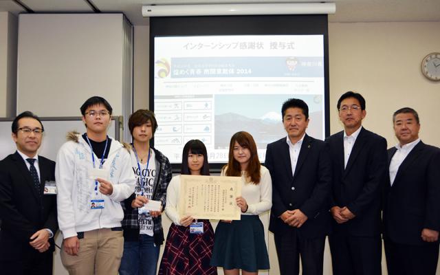 神奈川 県 教育 委員 会